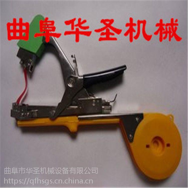 葡萄藤绑枝机价格 家用小型绑蔓器