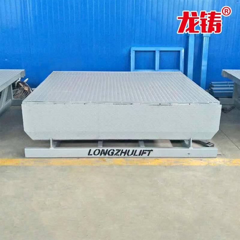 厂家定制6吨 8吨 10吨固定式电动升降调节板 液压登车桥