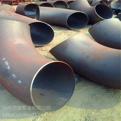 碳钢焊接耐高压弯头 厚壁 冲压 方管 螺纹 大口径弯头