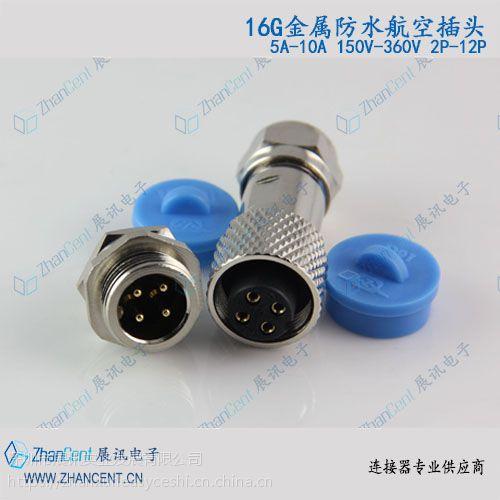 MAOJWEI注塑型连接器圆形防水插头