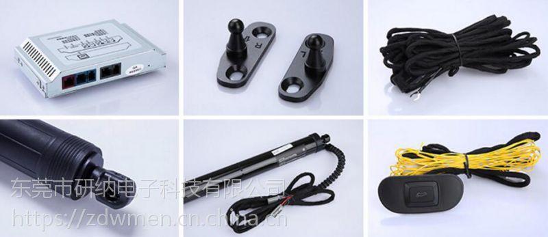 马自达CX-5汽车研纳电动自动智能尾门撑杆厂家直销