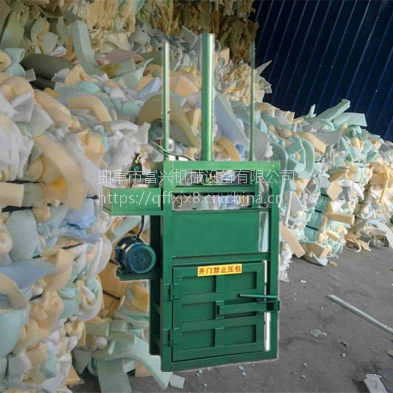 易拉罐打包机 富兴编织袋液压打包机 薄铁皮压块机厂家定做尺寸