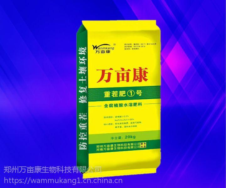 万亩康豆角重茬剂土壤改良剂预防蔬菜豆角重茬根腐黄化枯黄病土传病害抗重茬土壤改良剂防控重茬专家