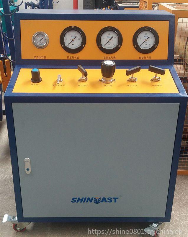 氮气增压机 高压氮气充气系统
