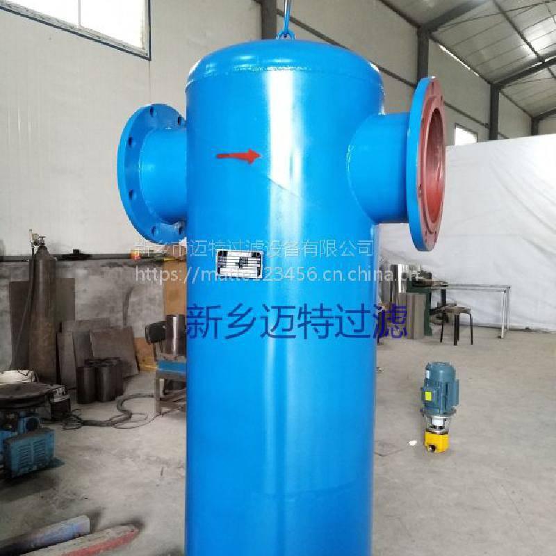 5m3/min 流量选汽水分离器DN80 旋风汽水分离器厂家