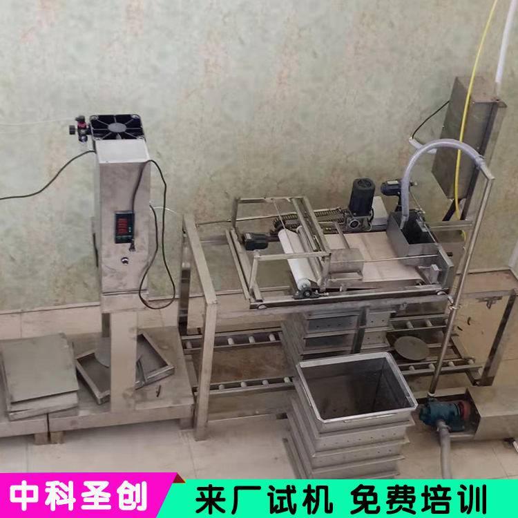 江苏镇江大型仿手工豆腐皮机生产线,全自动做豆皮的机器哪里有卖的厂家