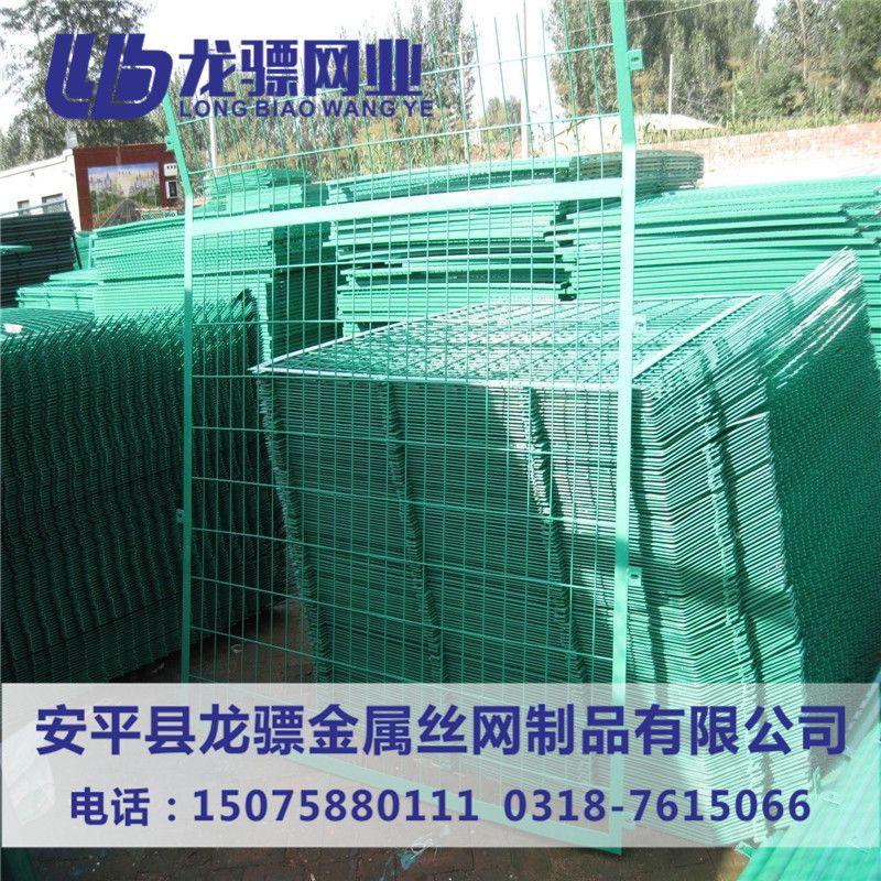 铁路护栏网 养殖护栏网厂家 草原围栏网