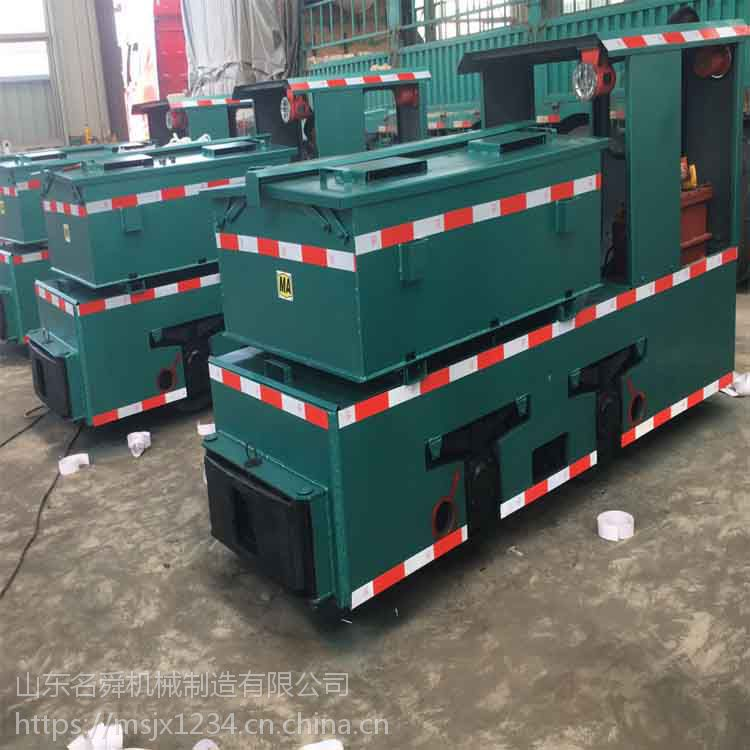 厂家直销电机车 蓄电池电机车 架线式电机车 电机车生产厂家