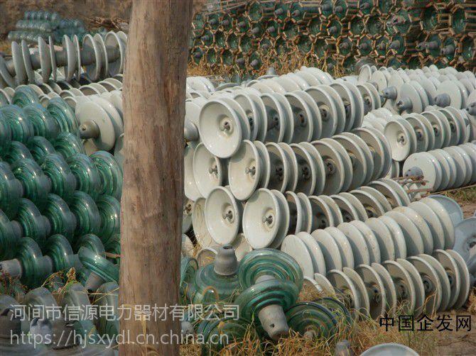 回收电力瓷瓶绝缘子 回收玻璃绝缘子