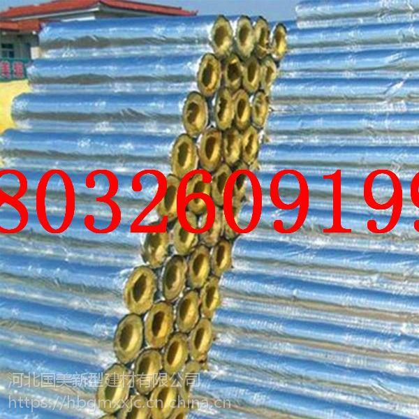 汉川贴铝箔玻璃棉毡生产厂家 玻璃棉管直径50mm