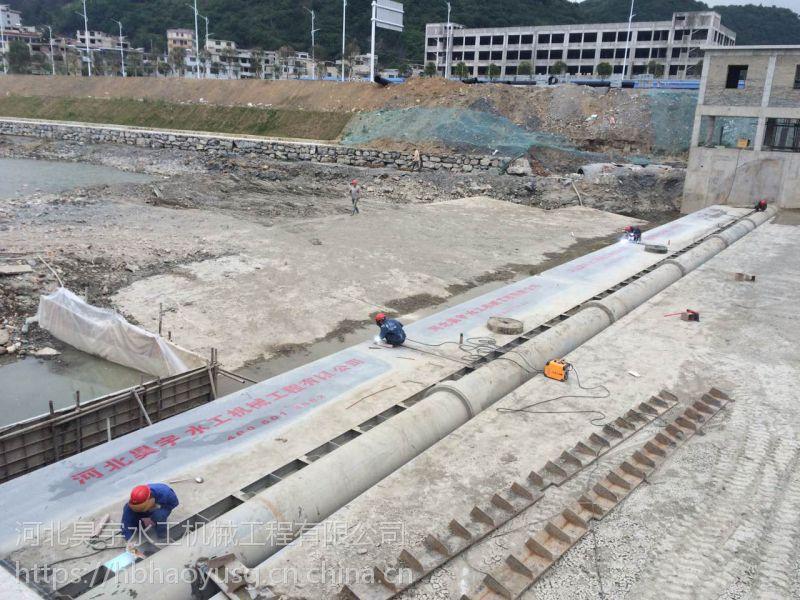 河北省昊宇水工45m*3m钢坝闸门加工定制厂家价格