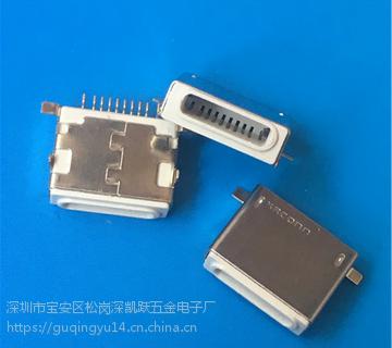 贴片/苹果10P 前插后贴SMT白胶 黑胶 贴板 苹果背夹USB口