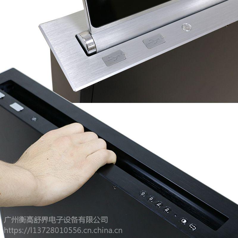 晶固防夹手全铝超薄液晶屏电动遥控升降器常规171922寸电脑显示器一体式升降器 可支持定做