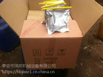 贵州封孔袋 袋装封孔材料价格鸿邦优惠规格齐全