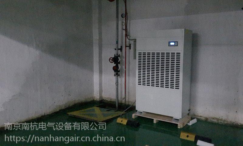 南杭除湿机,车间仓库除湿,厂房除湿机NHG22H高效除湿