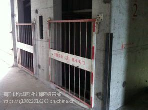 广东省hysw基坑临边防护栏 建筑工地安全围栏 洞口电梯井防护--263