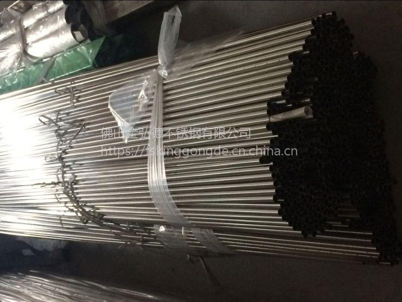 金弘德 现货促销大量不锈钢管、304 201材质不锈钢管