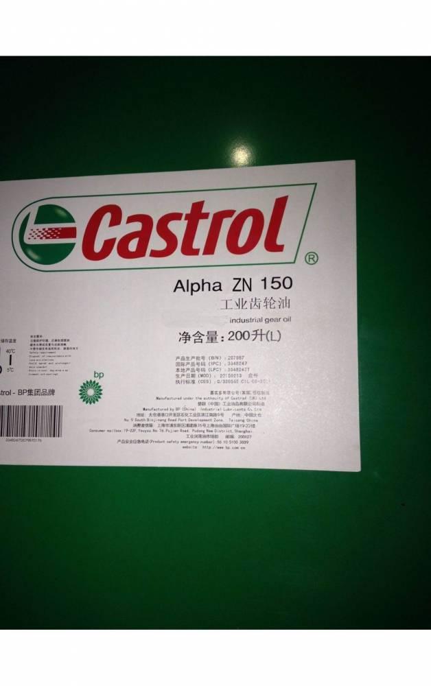 供应嘉实多Optigear 1100/320工业齿轮油,嘉实多Optigea 1100/460齿轮油