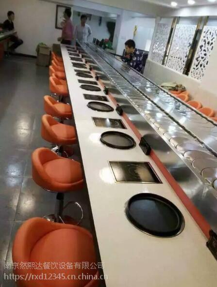 自助餐旋转火锅输送机 厂家定做生产