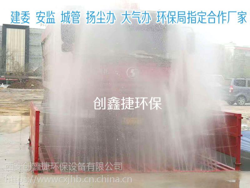 昆明工地塔吊喷淋系统价格设备