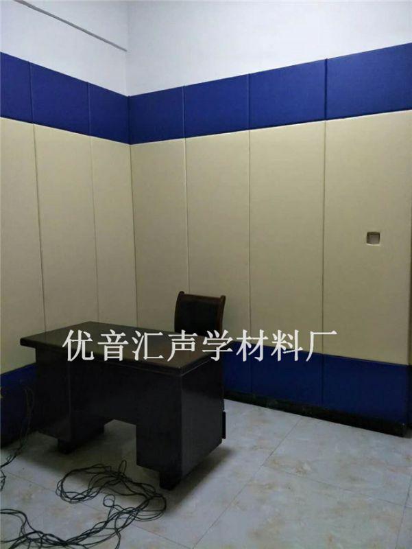 正阳县指挥所防火防撞软包み厂家