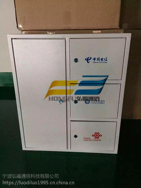 144芯三网合一光纤楼道箱型号规格介绍