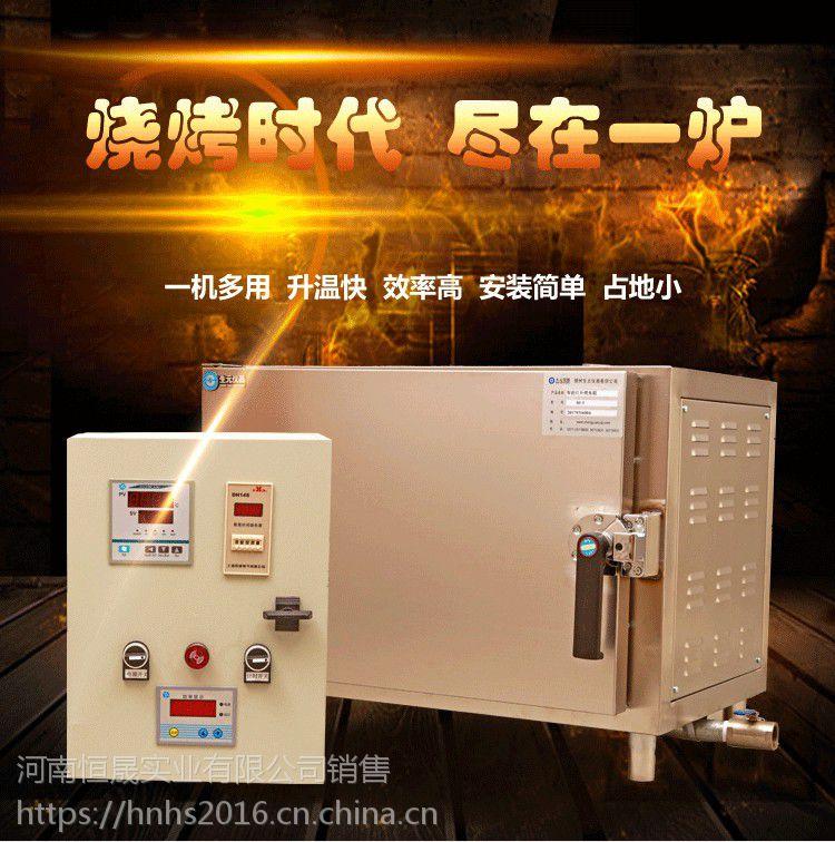 生元烤鱼箱,专业烤鱼箱,通过ISO9001认证