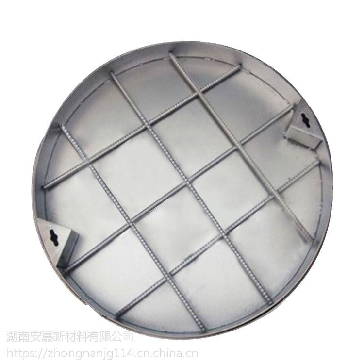 不锈钢圆形井盖 不锈钢隐形装饰下沉式沙井盖窖井盖图片