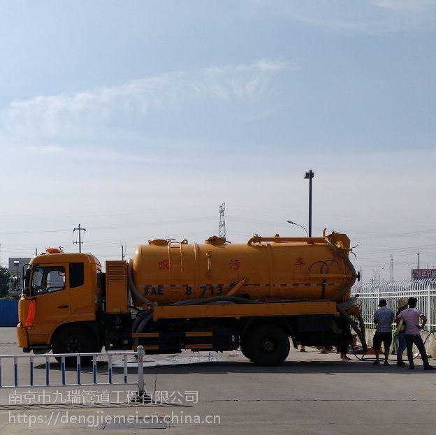 栖霞区污水池清理工厂污水总排口清淤氨气超标治理