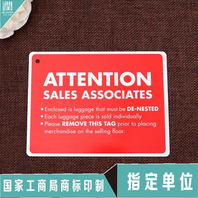 15年行业经验 润之行厂家专业定做服装吊牌挂卡 各类商品吊牌合格证定制