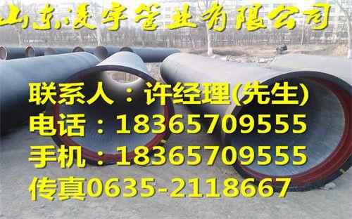 http://himg.china.cn/0/4_26_235202_500_312.jpg