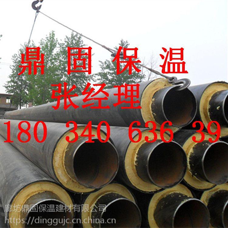 预制防腐聚氨酯直埋保温管道合格验收标准
