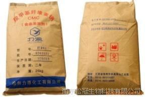 羧甲基纤维素钠厂家批发价格
