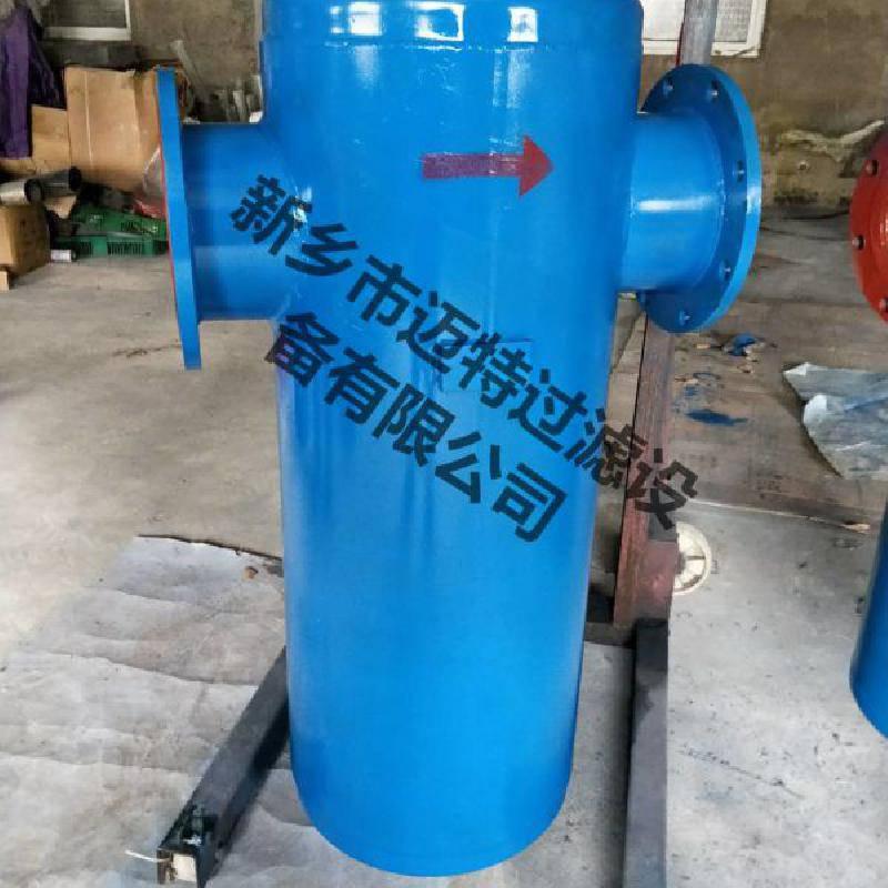 DN20小口径蒸汽除水罐 螺旋气液分离器