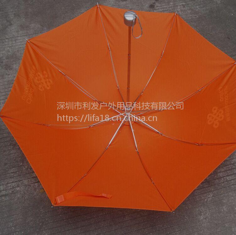礼品伞折叠广告伞厂家直销先打样按样做大货合格收款