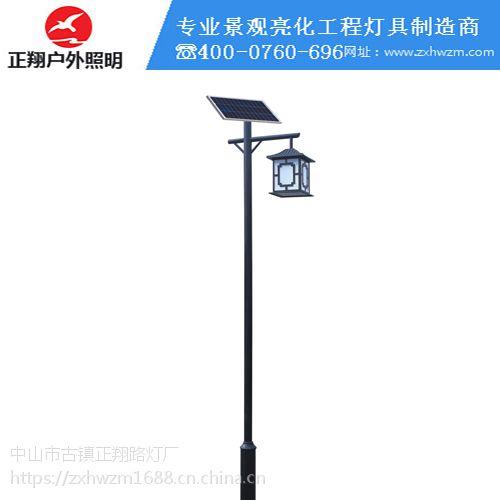 正翔照明详解智能型LED太阳能路灯系统的设计