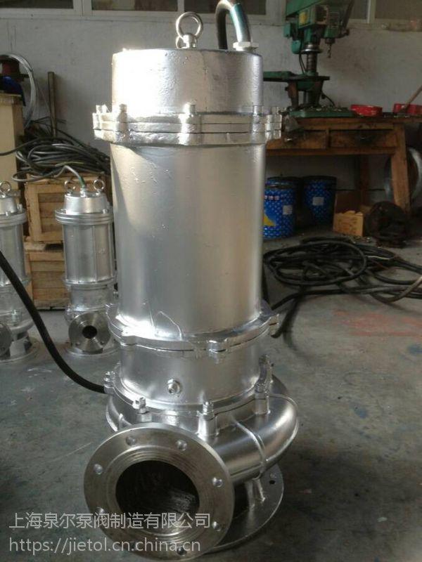 QW系列潜水排污泵65QW30-75-22KW厂家直销,立式排污泵型号参数