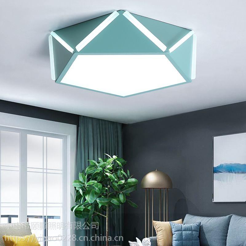 现代创意北欧形吸顶灯 卧室书房客厅炫彩时尚马卡龙系列亚克力LED灯