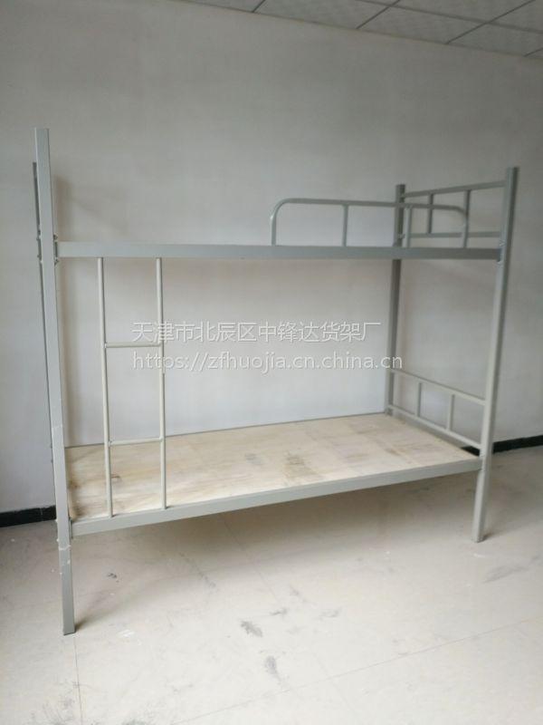 天津上下铺铁床上下床高低床双层床铁艺床成人员工学生宿舍床
