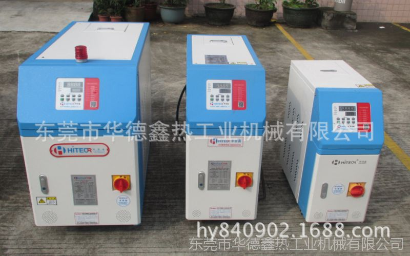 模温机现实价格、油式模温机厂家报价、深圳油温机价格
