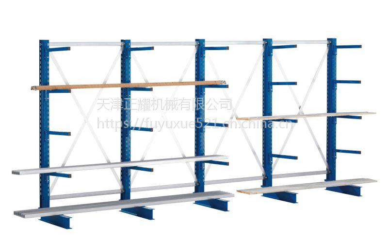 厦门悬臂式货架设计理念
