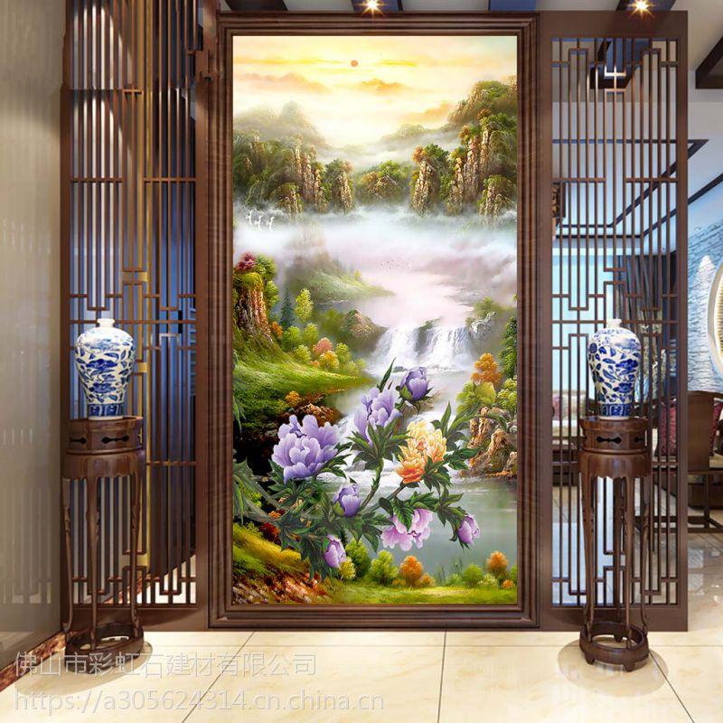 佛山彩虹石品牌 中式玄关背景墙 瓷砖雕刻画 艺术彩雕背景墙 过道装饰图片