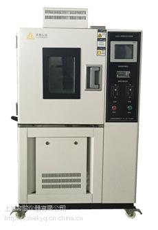 EK50013耐臭氧老化试验箱产品说明
