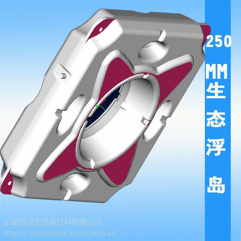 东莞绎天直销250mm浮床 净化湖泊水质浮床