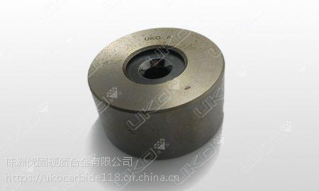 株洲优固大量生产 传统拉丝机用S11型拉丝模 YG6X拉模