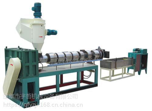 供应山东宇哲机械 塑料造粒机生产商 塑料制粒机生产商