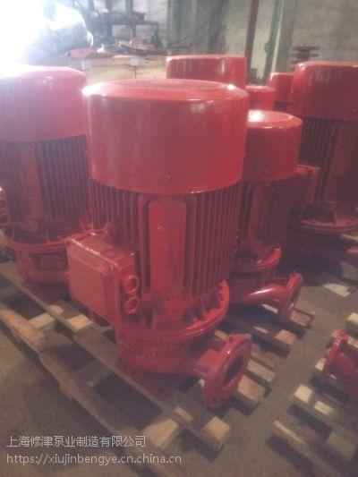 立式单级离心泵ISG50-250B 不锈钢叶轮 消防系统管道泵 厂家直销