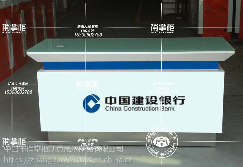 银行业务受理台中山市业务受理台制作厂家广州市业务受理台制作厂家