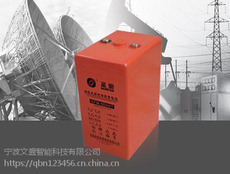 毫州圣阳蓄电池不间断电源供应商2V600AH铅酸蓄电池