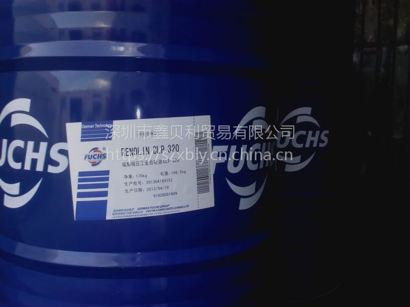 广州供应福斯合成齿轮油PGP 680,福斯GEARMASTER PGP 1000磨辊轴承合成齿轮油